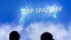 AEC_deep space8K-01
