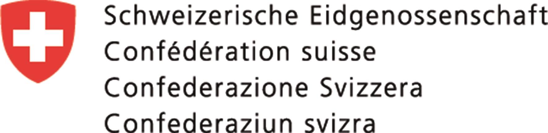 Schweizer Bundesamt für Kultur