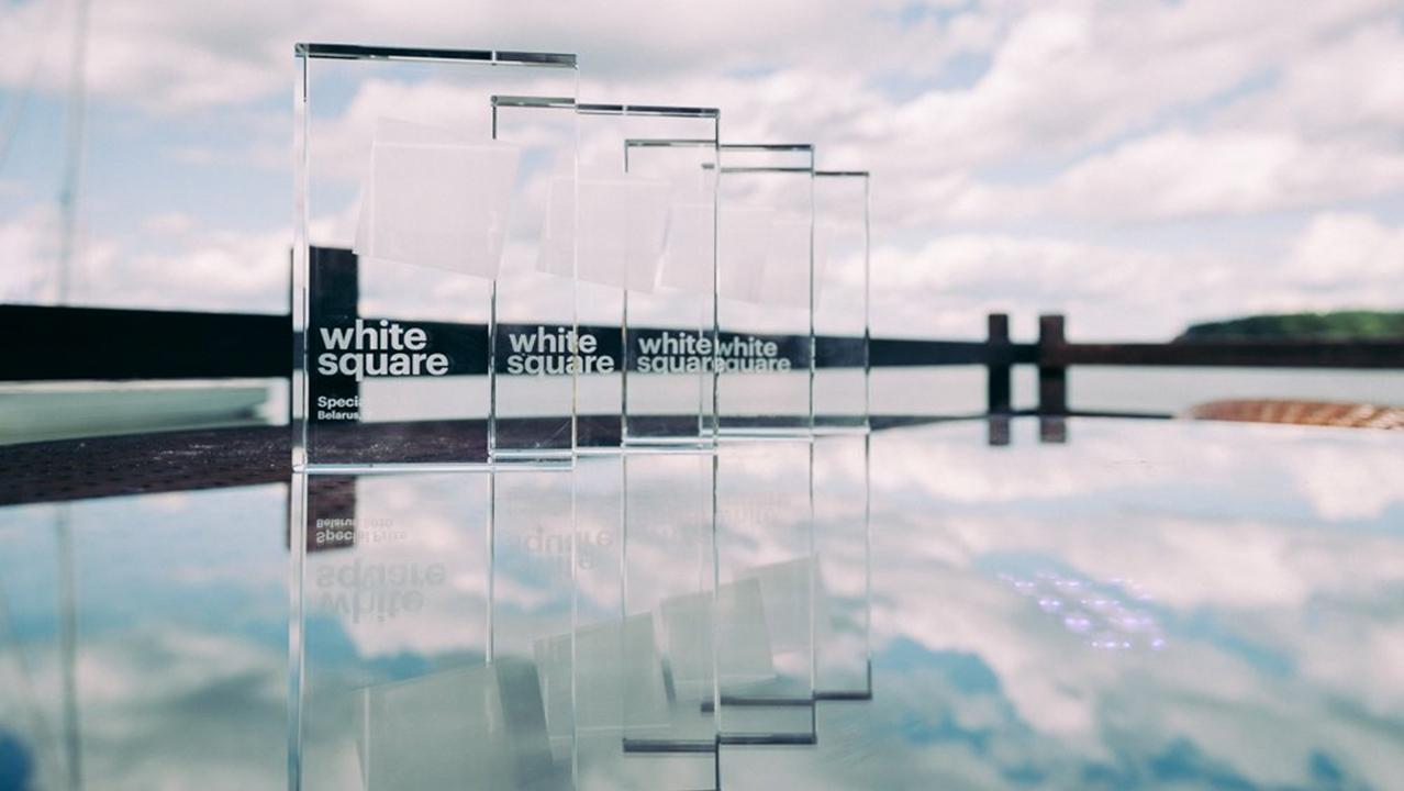 Preisträger 2020